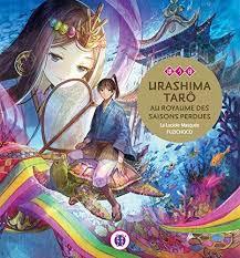 Urashima Tarou