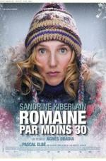 Romaine 30° Below