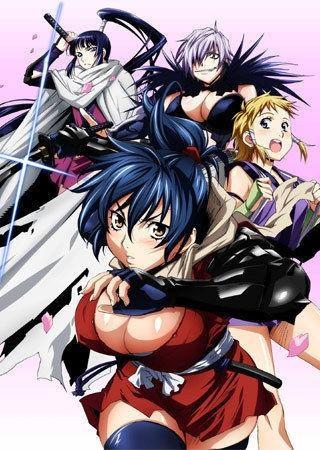 Manyuu Hikenchou: Season 1