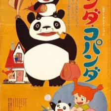 Panda Kopanda (sub)