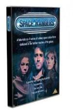 Space Rangers: Season 1