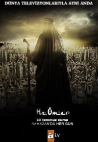 Farouk Omar: Season 1