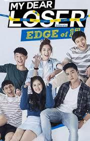 My Dear Loser Series Edge Of 17
