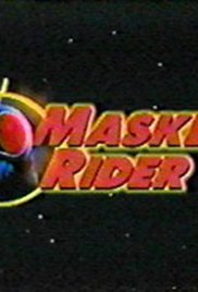 Masked Rider: Season 2
