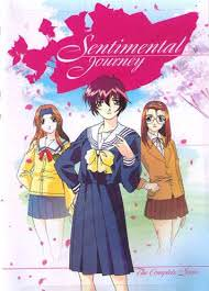 Sentimental Journey 1984