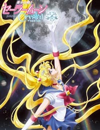 Bishoujo Senshi Sailor Moon Crystal (dub)