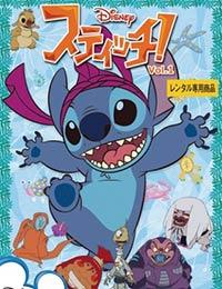 Stitch! (dub)