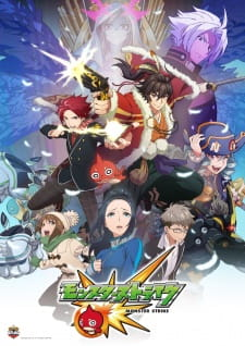 Monster Strike 5